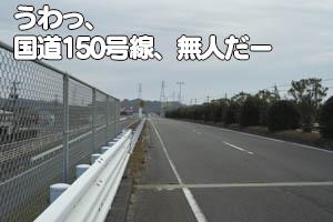 SDIM1355